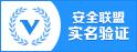 豪华转马必威官方平台必威体育网下载、自控飞机必威官方平台必威体育网下载