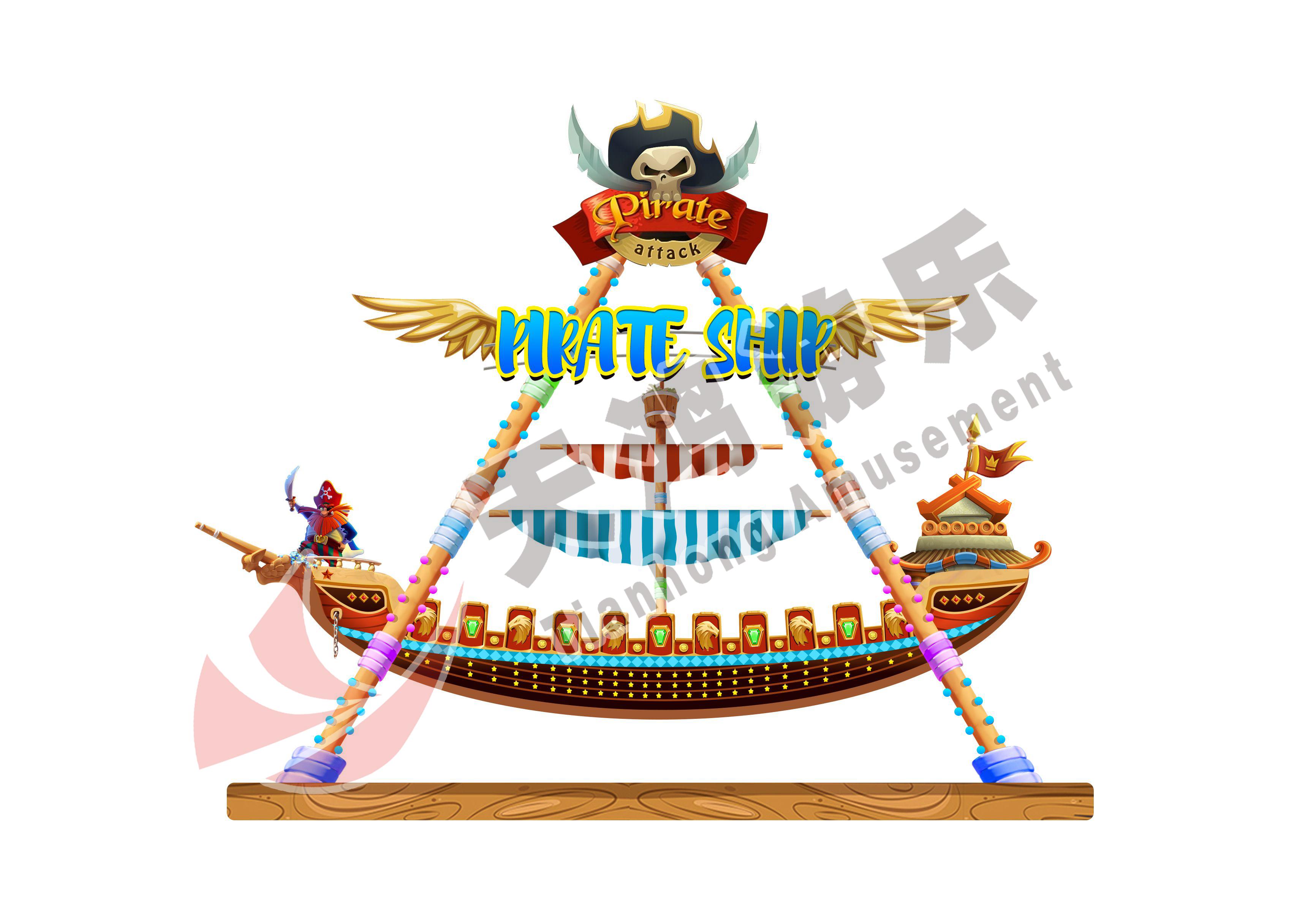 华体会手机版官方登录网站园必备经典项目海盗船